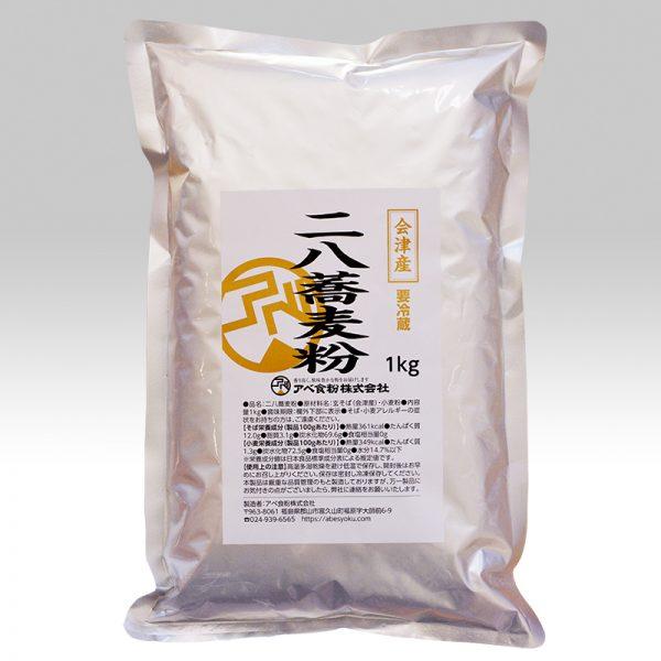 二八蕎麦粉(会津産)