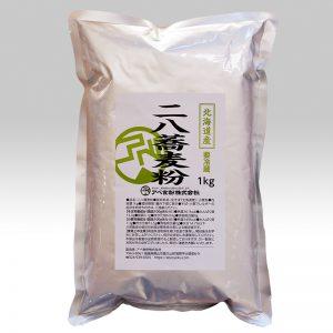 二八蕎麦粉(北海道産)