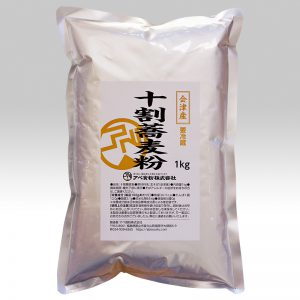 十割蕎麦粉(会津産)